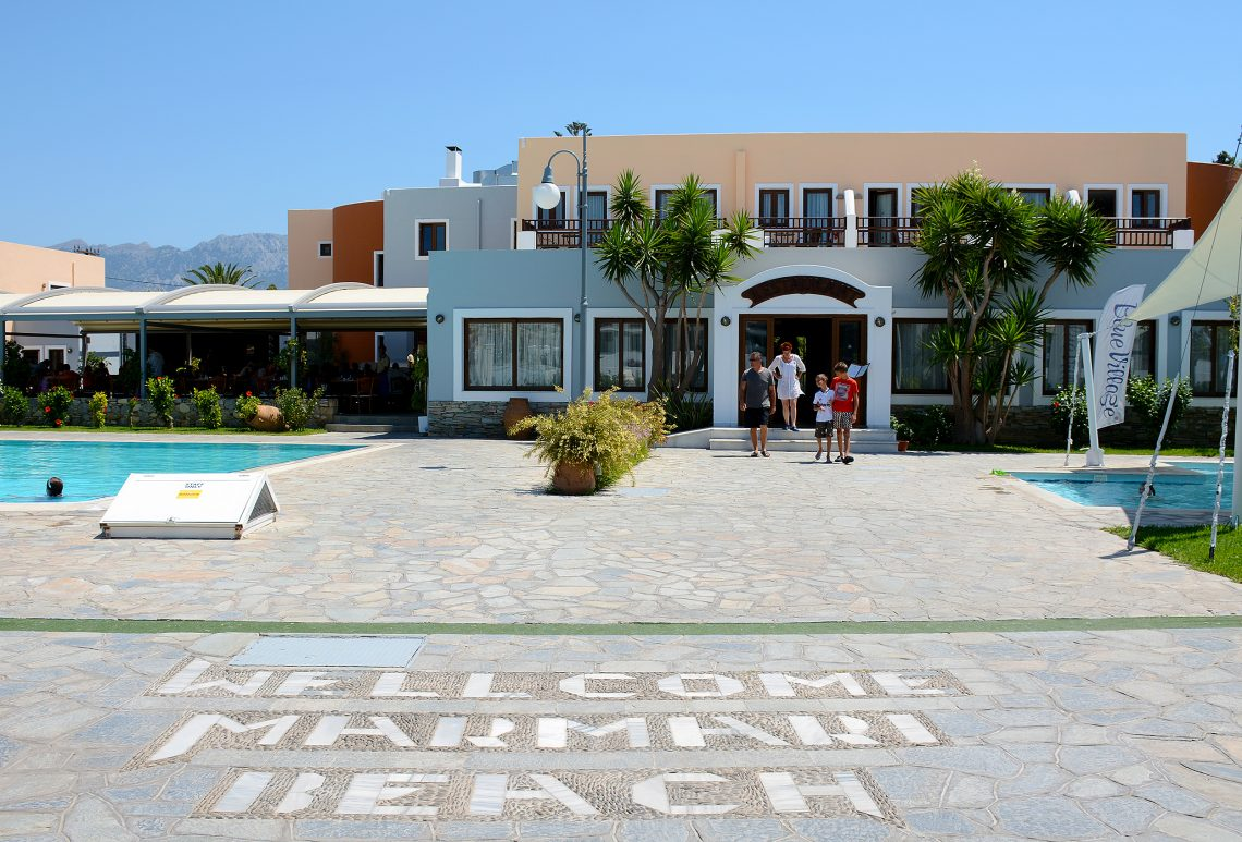 TUI Family Life Club Marmari Beach by Atlantica