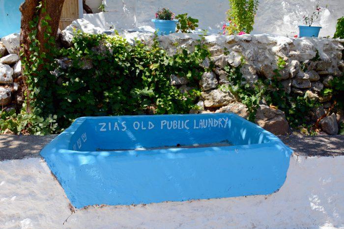 zias old public laundry kos