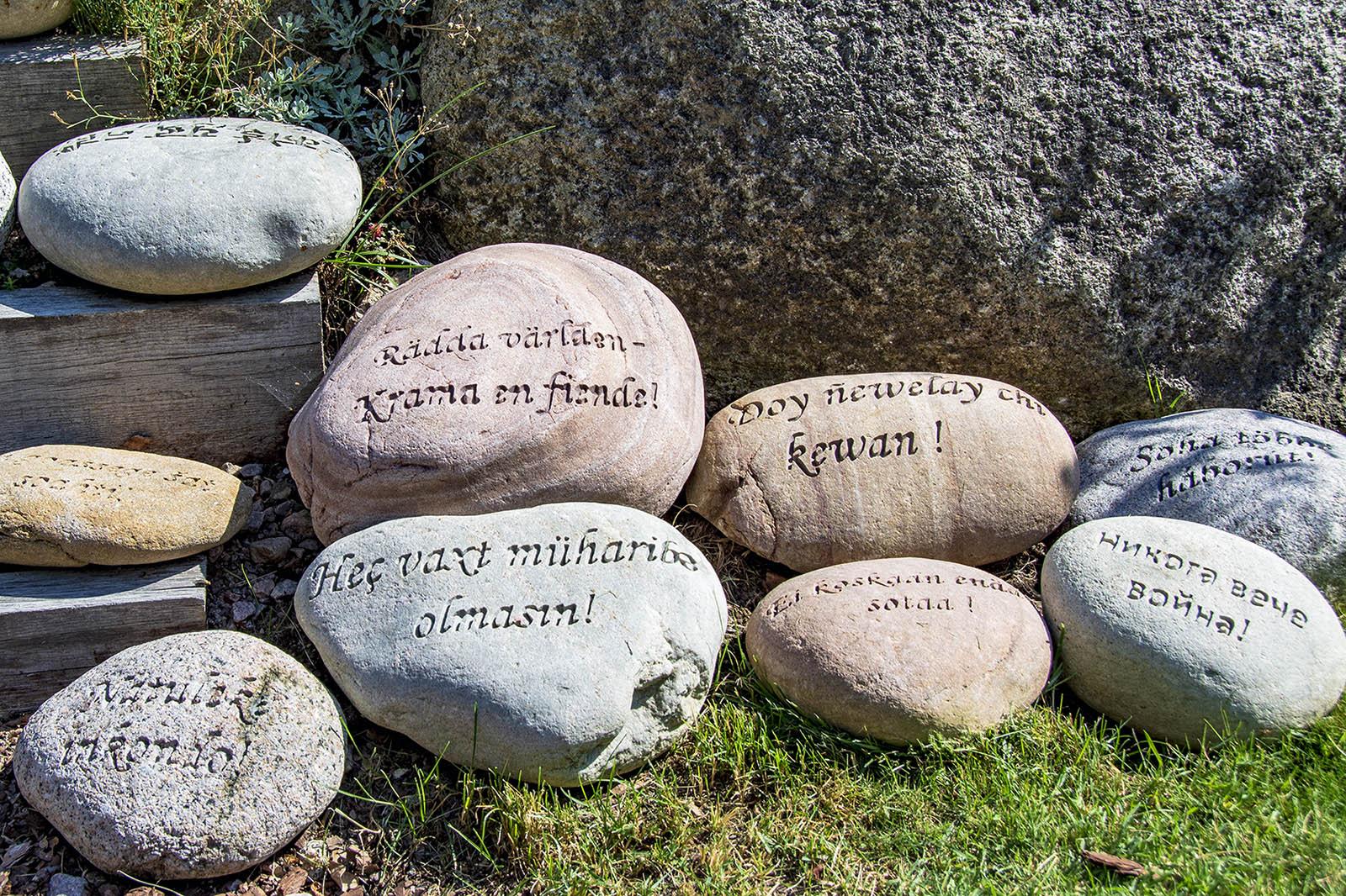 Astrid Lindgrens Näs och Den hundrade stenen